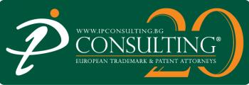 IP Consulting Full Logo